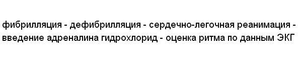 Fibrilljat_zhelud6