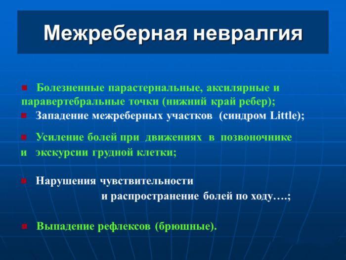 Mezhreb_aritm2