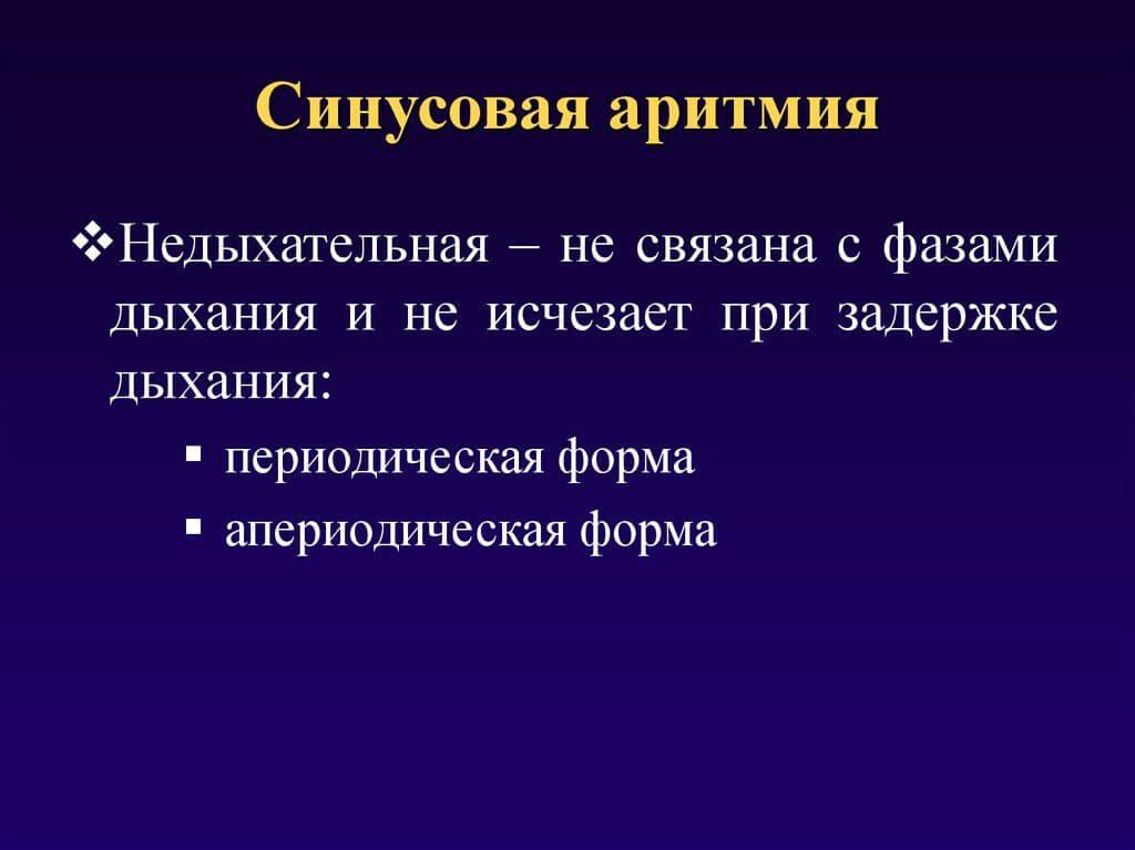 sunys_aretm2