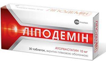 product-actavis-mal-ta-lipodemin-10-mg-tabletki-№30-30