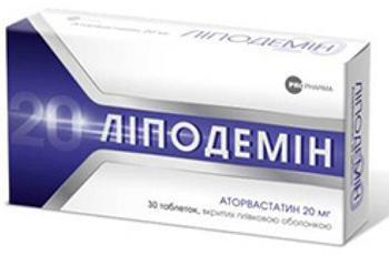 product-actavis-mal-ta-lipodemin-20-mg-tabletki-№30-31