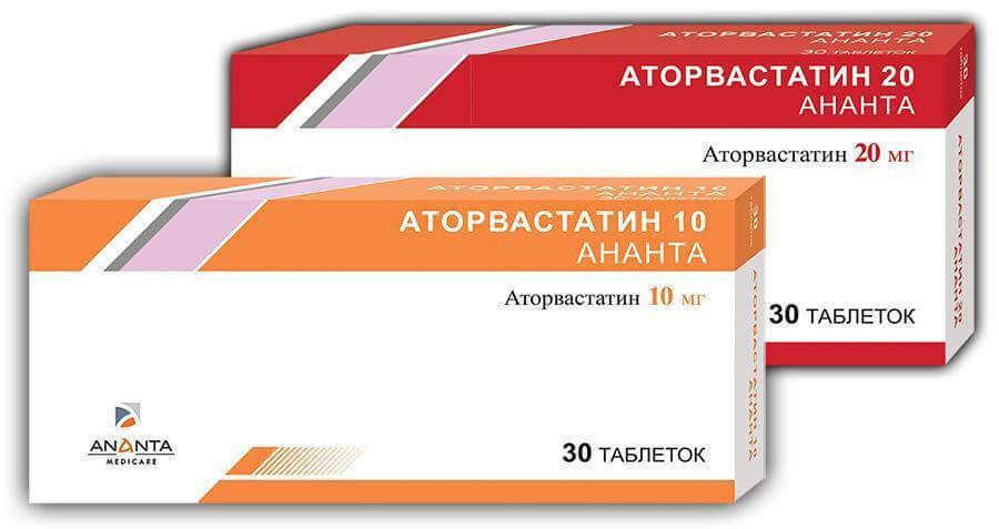 product-ananta-medicare-velikobritanija-atorvastatin-ananta-10-mg-tabletki-№30-31