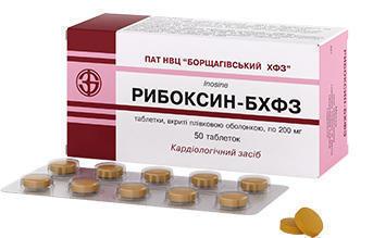 рибоксин инструкция по применению таблетки способ профилактики