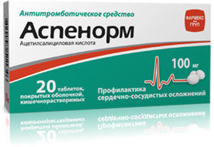 product-farmeks-grup-tov-ukrainaborispil-aspenorm-100-mg-tabletki-№20-31