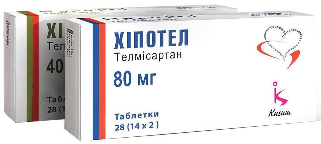 Хипотел таблетки инструкция, цена в аптеках, аналоги, состав.