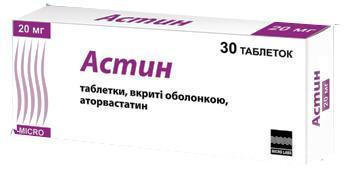 product-micro-labs-indija-astin-20-mg-tabletki-№30-31
