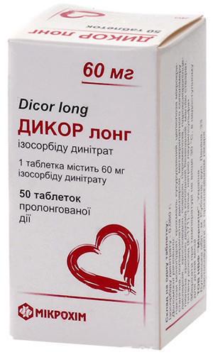 Дикор лонг таблетки 20 мг №50 (28795) цена, инструкция.