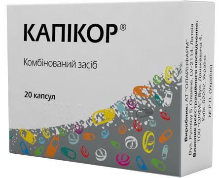 product-olajnfarm-ao-latvija-olajne-kapikor-180-mg-60-mg-kapsuly-№20-31