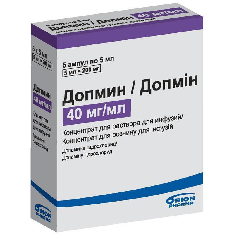 product-orion-finljandija-dopmin-40-mg-ml-koncentrat-5-ml-ampuly-№5-31
