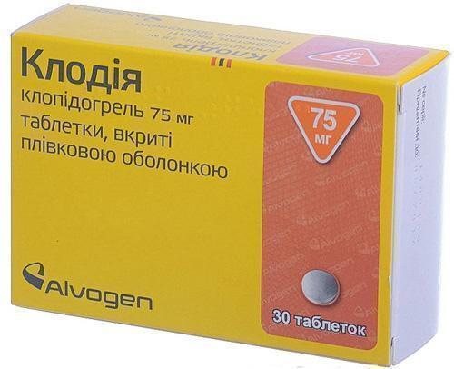 product-pharmaton-shvejcarija-klodija-75-mg-tabletki-№30-31