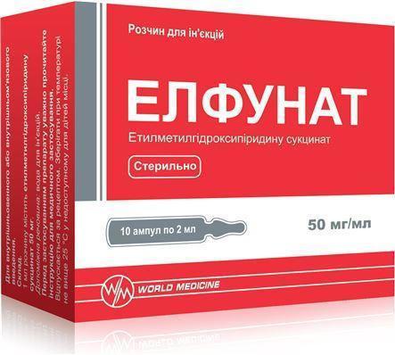 product-rompharm-company-rumynija-jelfunat-50-mg-ml-rastvor-2-ml-ampuly-№10-31