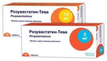 product-teva-izrail-rozuvastatin-teva-10-mg-tabletki-№30-30
