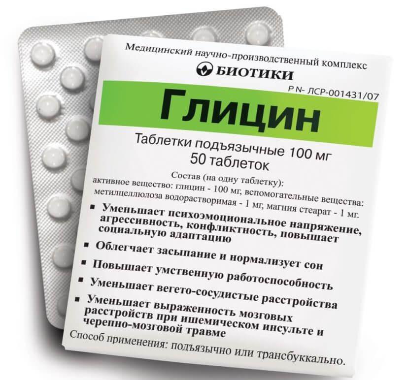 Glicin-pri-VSD-6-e1502359251658