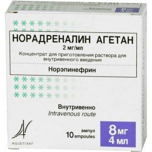 original_noradrenalin_agetan_ampuly_2_mgml_8_ml_10_sht_www_piluli_ru_eapt214809
